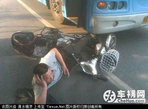 Accident léger en Chine