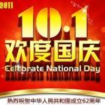 Pourquoi les chinois ont-ils un autre jour férié le 1er Octobre ?