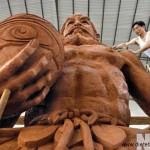 Le dieu chinois Pangu