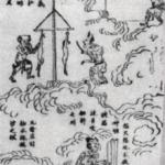 Enfer de la mythologie chinoise