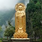 Bodhisattva Kṣitigarbha à Taïwan