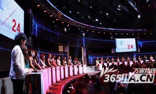 Les 24 jeunes chinoises d'un jeu télévisé