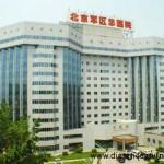 Où puis-je consulter un médecin généraliste en Chine ?