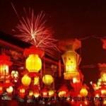 La fête des lanternes