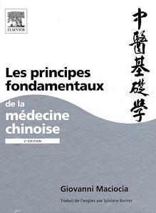 Livre sur la médecine chinoise