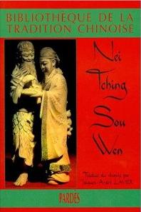 Ouvrage de médecine chinoise : le Suwen