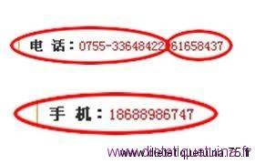Numéros de téléphone fixe et de mobile chinois
