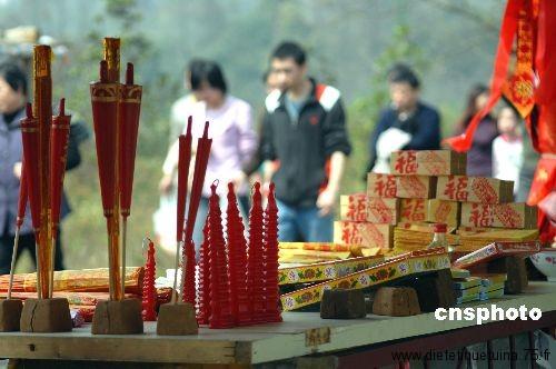 Rituel de la fête des morts en Chine