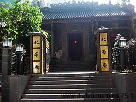 Temple pour Bei Di