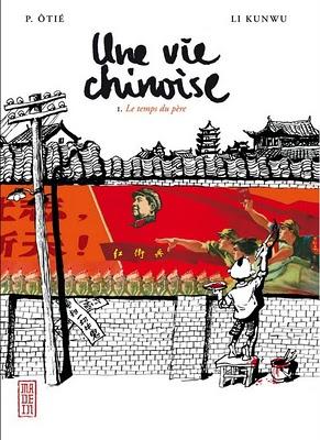 Bande dessinée chinoise historique