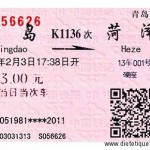 Billet de train chinois