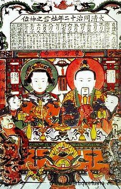 Le dieu chinois Zaowangye