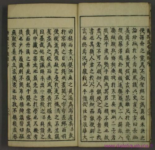 Zhong Zang Jing