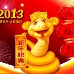 Bonne Année du serpent à toutes et à tous