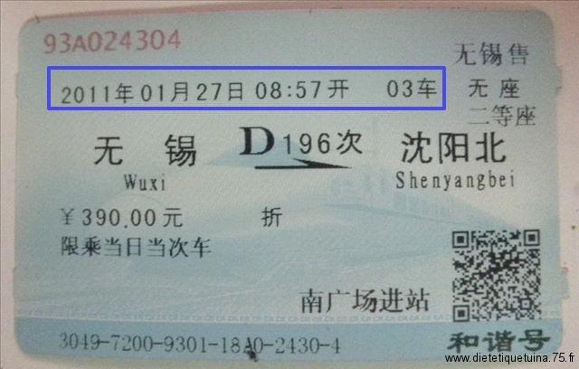 Nouveau billet de train chinois