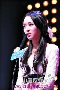 Une chinoise dans un jeu télévisé chinois
