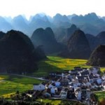 Village du Guizhou