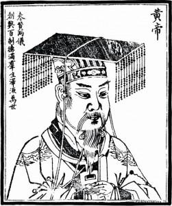Portrait de Huangdi