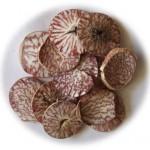 Les propriétés de la noix d'arec (Bing Lang)