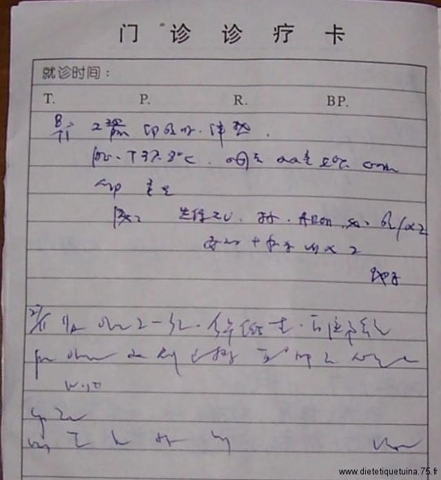 Inscription du docteur en chinois