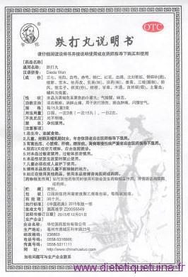 Notice de la formule Die Da Wan