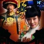 Les séries TV chinoises