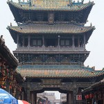 La province du Shanxi