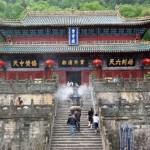 Temple taoïste du mont wudang