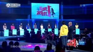 emission télévisée chinoise matrimoniale