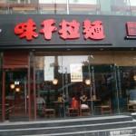 Les restaurants de petite taille en Chine